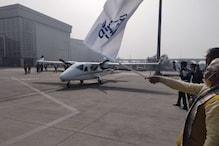 अब 45 मिनट में जा सकेंगे चंडीगढ़ से हिसार, एयर टैक्सी सर्विस की हुई शुरुआत