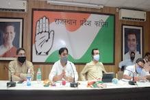 Rajasthan: कांग्रेस चली BJP की राह पर, प्रदेशभर में बनायेगी खुद के कार्यालय