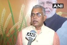 दिलीप घोष बोले-आधार बढ़ाने के लिए BJP में नेताओं को शामिल करना जरूरी