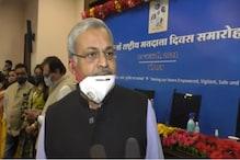 BHOPAL : अब और नहीं टलेंगे निकाय चुनाव, मार्च में हो सकता है तारीख का ऐलान