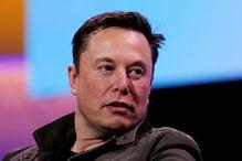 Elon Musk: आईपीओ की पेशकश के बाद से टेस्ला के शेयरों में 23,900 फीसदी का उछाल