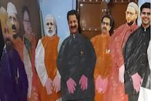 जयपुर: मकर संक्रांति पर देशभर के नेताओं को अपनी अंगुलियों के ठुमकों पर नचायेगी जनता, PHOTOS