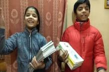 जालोर: कोरोना काल में 9 और 6 साल के भाई-बहन ने लिख डाली पूरी रामायण