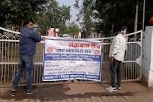 Bird flu: राजस्थान में कौओं ही नहीं अन्य परिंदों को भी होने लगी असामान्य मौतें