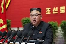 अमेरिकी सैन्य अभ्यास से भड़के किम जोंग, परमाणु हथियार बनाने के दिए आदेश