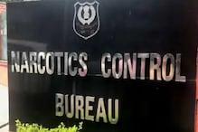 ड्रग्स मामला: मिनी दाऊद पर NCB ने कसा शिकंजा, लंदन से भारत लाने की तैयारी