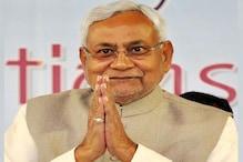 अब LJP पर JDU की नजर! विधायक राजकुमार सिंह की नजर में CM नीतीश 'सुशासन बाबू'