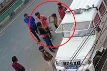 पुलिस वाले ने राहगीर को सरेआम जड़ा तमाचा, वीडियो वायरल