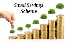 सुकन्या समृद्धि योजना, PPF, SCSS या KVP में कौन है निवेश के लिए बेस्ट- जानें