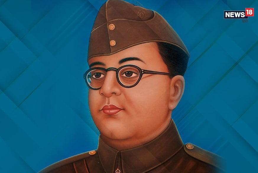 Subhas Chandra Bose Birth Anniversary: नेताजी सुभाष को भी दिया था हिटलर ने धोखा