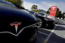 Tesla ने इंजीनियर पर किया केस, 26 हजार सीक्रेट फाइल चुराने का लगाया है आरोप
