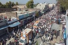 उदयपुर: पंचतत्व में विलीन हुये विधायक गजेन्द्र सिंह शक्तावत, अंतिम यात्रा में उमड़ा हुजूम, PHOTOS