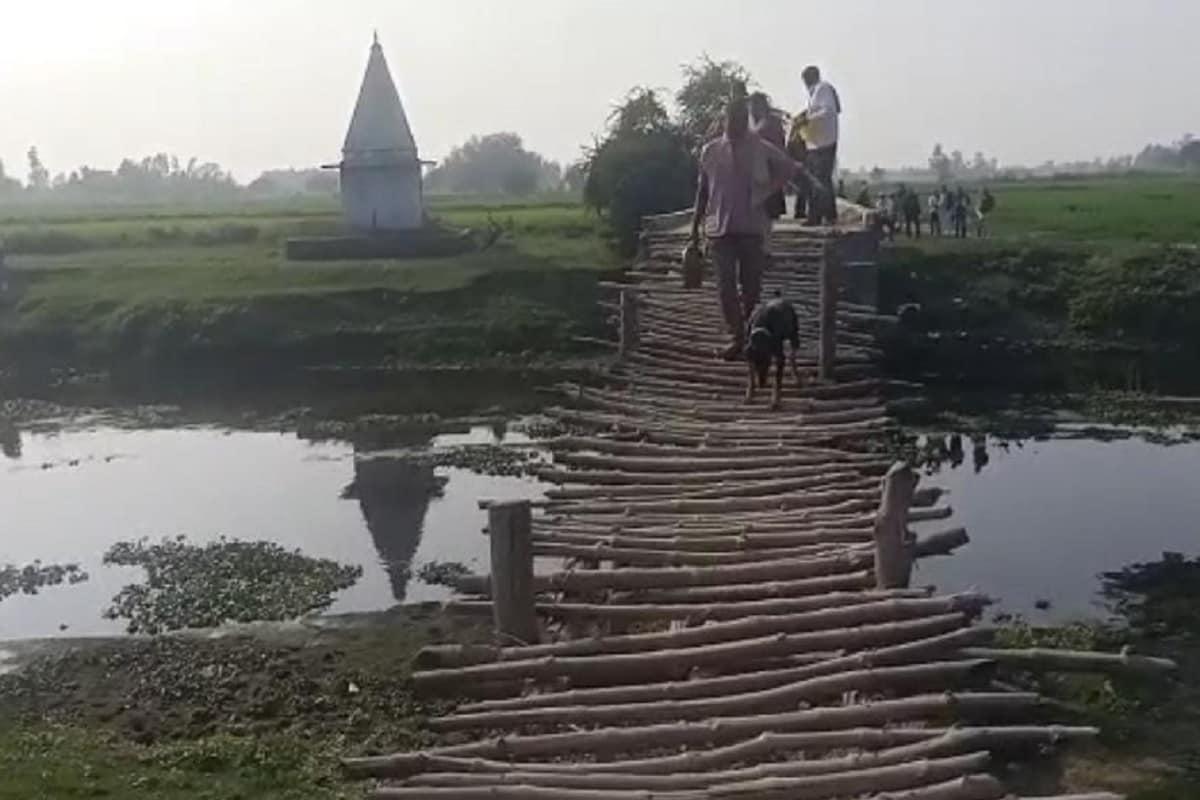 Unnao bridge1