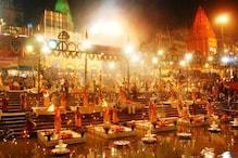 योगी सरकार की बड़ी पहल, बिजनौर से बलिया तक 1038 घाटों पर रोज होगी आरती