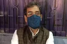 बिहार: नीतीश सरकार ने उपेंद्र कुशवाहा को दिया बड़ा झटका! जानें क्या है मामला