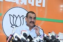 MP: BJP की नई प्रदेश कार्यकारिणी की घोषणा, सिंधिया समर्थकों को नहीं मिली जगह