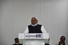 नीतीश कुमार ने कर दिया साफ, चिंता न करें पूरे 5 साल तक चलेगी बिहार की सरकार