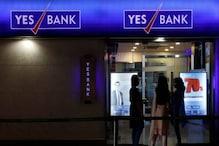 RBI ने दिया Yes Bank काे झटका, एसेट रिकंस्ट्रशन कंपनी का प्रस्ताव खारिज