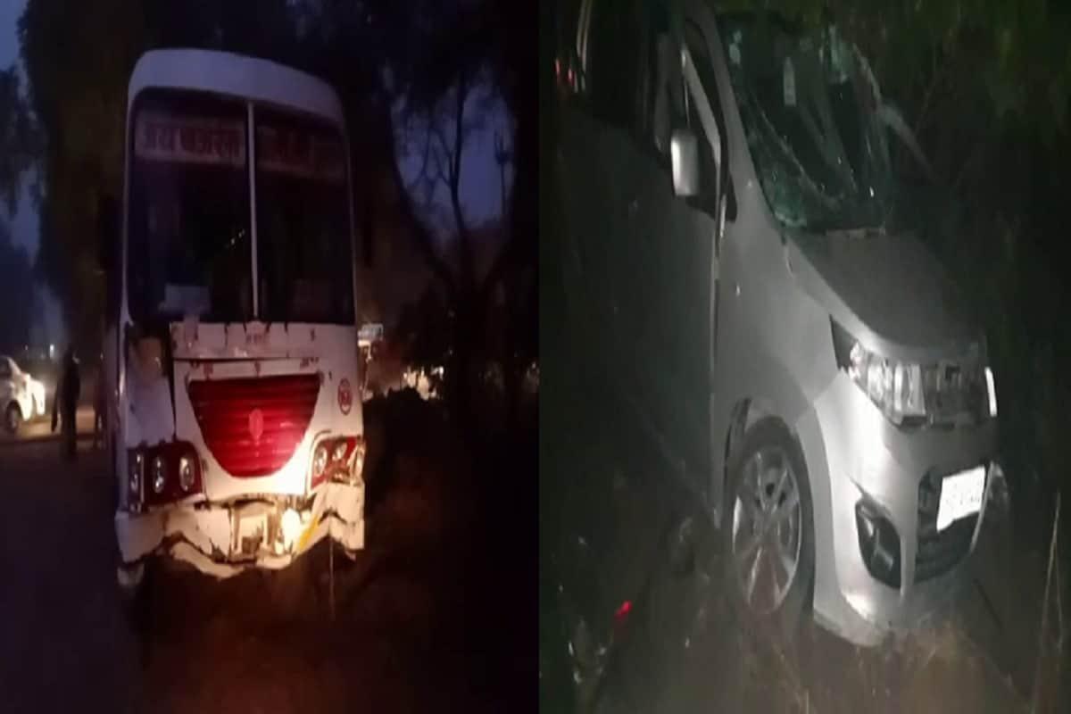 महेंद्रगढ़. हरियाणा के महेंद्रगढ़ जिले में झगडोली नहर के पास रविवार देर शाम को एक निजी बस और वैगनआर कार के बीच जबरदस्त टक्कर हो गई. इस दुर्घटना में फरीदाबाद के एक परिवार के तीन भाई व उनकी बहन की दर्दनाक मौत हो गई.