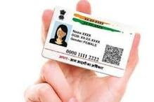 फर्जी दस्तावेजों के जरिए नेपाली नागरिकों के आधार बनाने वाले रैकेट का भंडफोड़