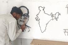 आखिर किस चीज से इमरान ने बनाई बाबा साहब की तस्वीर? बिखेरा कला का जादू