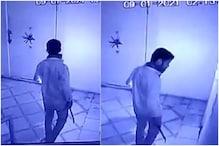 अहमदाबाद में बैंक लूटने की कोशिश, घटना सीसीटीवी में कैद, देखें Video