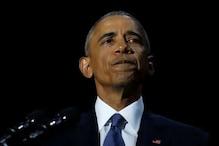 बराक ओबामा ने बताया स्कूल के दिनों में मारकर तोड़ दी थी दोस्त की नाक