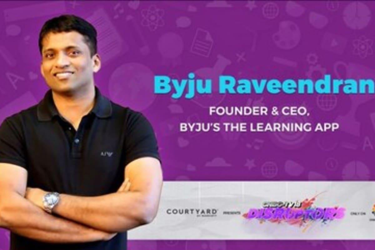 Byju ने कभी बिजनेस नहीं किया लेकिन इस तरीके से दो लाख रुपए से बना दिए 75 हजार