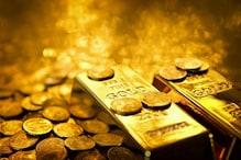 Gold सस्ते में खरीदने का शानदार मौका, 44 हजार रुपये से नीचे आया, देखें नए भाव