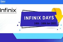Infinix Days sale: सिर्फ 1 रु में मिल रहा Snokor iRocker Earbuds, उठाएं लाभ