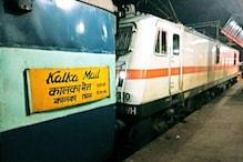 दिल्ली से लूटा गया 1 करोड़ का सोना गिरिडीह में ट्रेन से बरामद,2 अपराधी गिरफ्तार