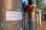 कानपुर जू के पक्षियों को मारने का आदेश, 10 KM इलाके में मांस बिक्री पर रोक