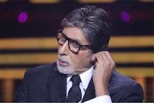 अमिताभ बच्चन नहीं अब कोरोना कॉलर ट्यून में सुनाई देगी जसलीन भल्ला की आवाज