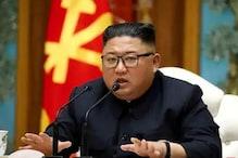 PHOTOS: उत्तर कोरियाई तानाशाह किम जोंग उन बने सत्तारूढ़ पार्टी के महासचिव