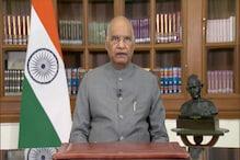दिल्ली में LG को पावर देने वाले बिल को राष्ट्रपति रामनाथ कोविंद ने दी मंजूरी