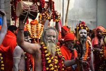 संतों की PM मोदी से मांग, कहा- शाही स्नान के लिए करें शुद्ध जल की व्यवस्था