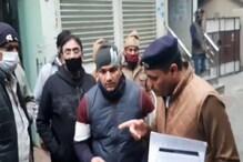 दिनदहाड़े व्यापारी की आंखों में मिर्च डालकर बदमाशों ने लूटे 3 लाख रुपये