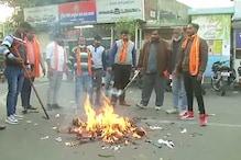 किसान आंदोलन हिंसा: मेरठ में फूंका गया राकेश टिकैत और योगेन्द्र यादव का पुतला