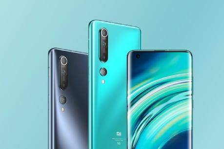 Xiaomi के फ्लैगशिप फोन Mi 10 की कीमत में कटौती हो गई है.