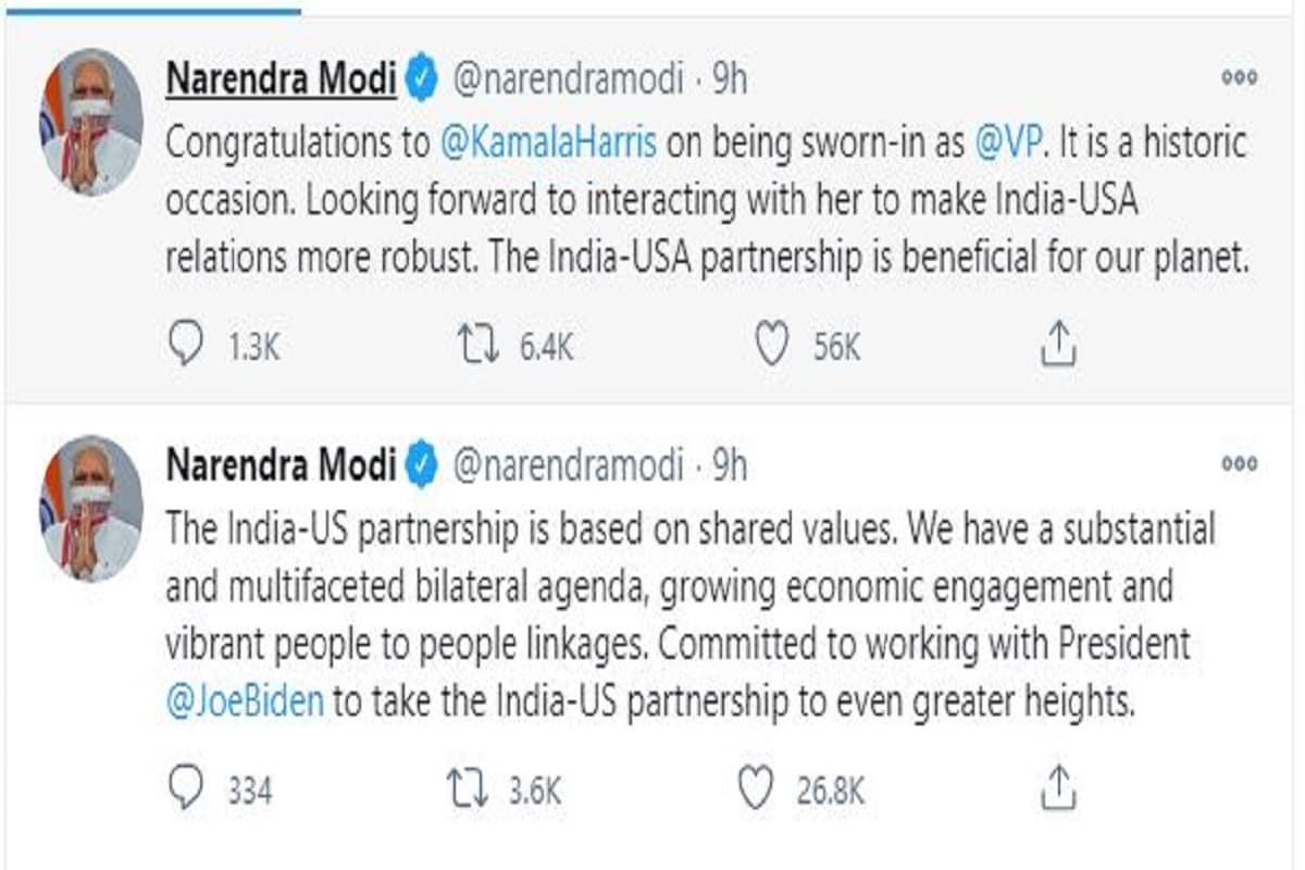 Joe Biden, Kamala Harris, America, Prime Minister Narendra Modi, India,