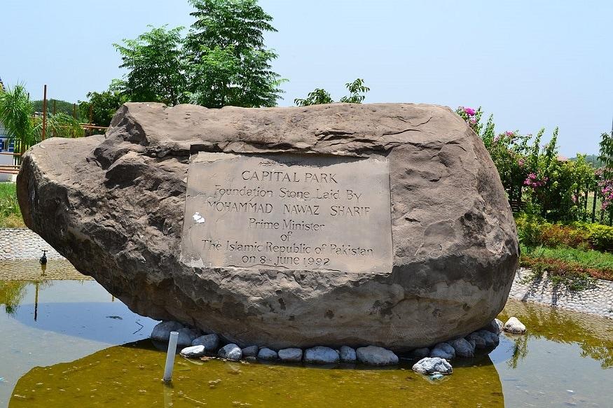 ফাতেমা প্যাভিলিয়ন গার্ডেন