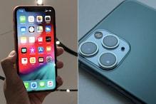 कभी नहीं मिला होगा नए iPhone पर ऐसा तगड़ा डिस्काउंट, AirPods Pro Max पर भी छूट