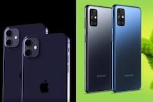 Amazon की सेल का आखिरी दिन आज!  Samsung और iPhone पर पाएं बंपर छूट
