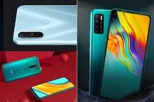 Realme से लेकर Redmi तक ये हैं 4 कैमरे वाले स्मार्टफोन, कीमत 10,000 से कम