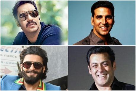 इस साल अजय देवगन, अक्षय कुमार, रणवीर सिंह, सलमान खान और आमिर खान की ये फिल्में रिलीज होंगी.