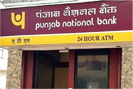 PNB is giving opportunity to buy cheap gold from the market