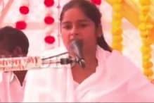 देवी दुर्गा पर अभद्र टिप्पणी करने वाली कथावाचक रजनी बौद्ध पर केस दर्ज