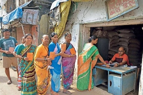 Ration card holders now book ration with mobile app