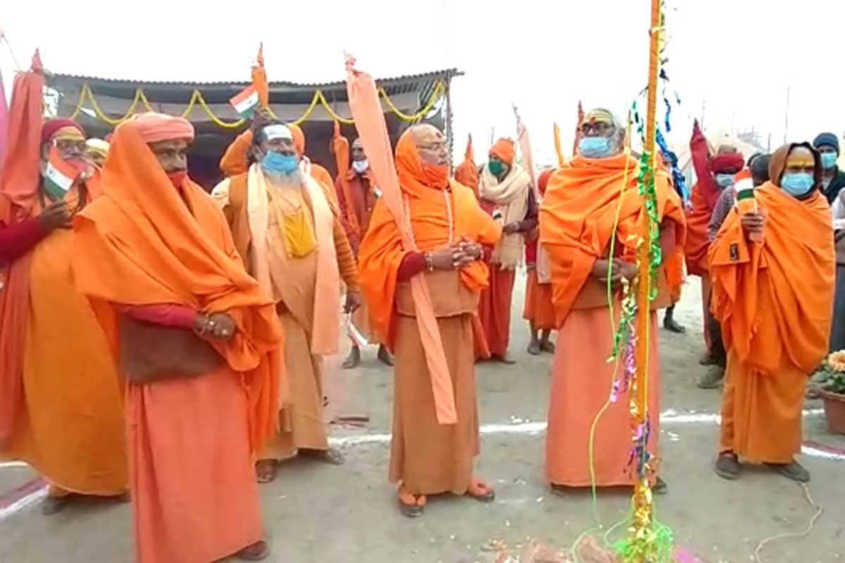 Prayagraj Sadhus and saints celebrate republic day