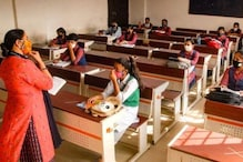 School Reopen: 11 माह बाद आज से खुलेंगे 6वीं से 8वीं तक के स्कूल